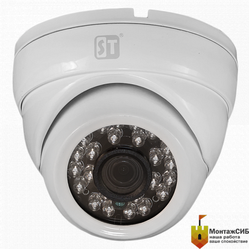Видеокамера ST-174 M IP HOME H.265 POE (2,8mm)